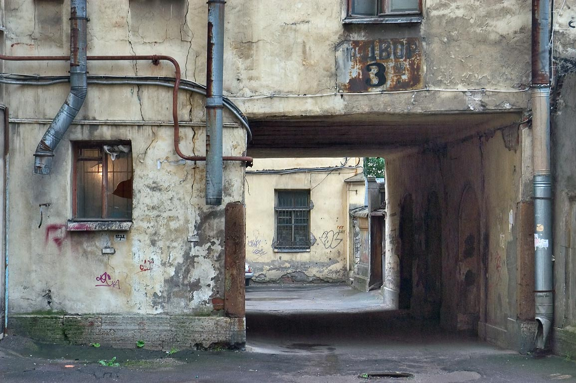 "A passage to the ""Yard No. 3"" near...neighborhood. St.Petersburg, Russia"
