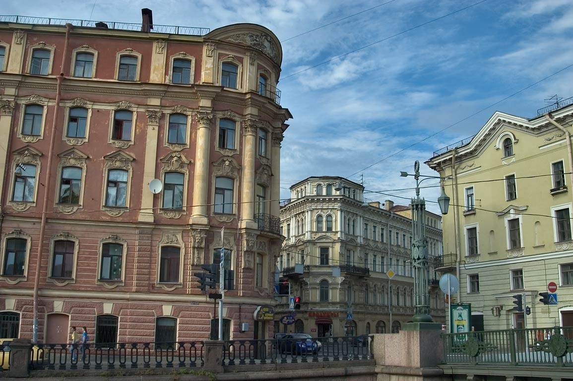 Houses at Griboyedova Canal. St.Petersburg, Russia