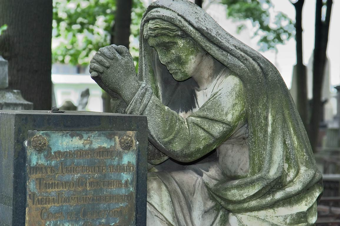 A tombstone in Necropolis of Alexander Nevsky...Cemetery). St.Petersburg, Russia