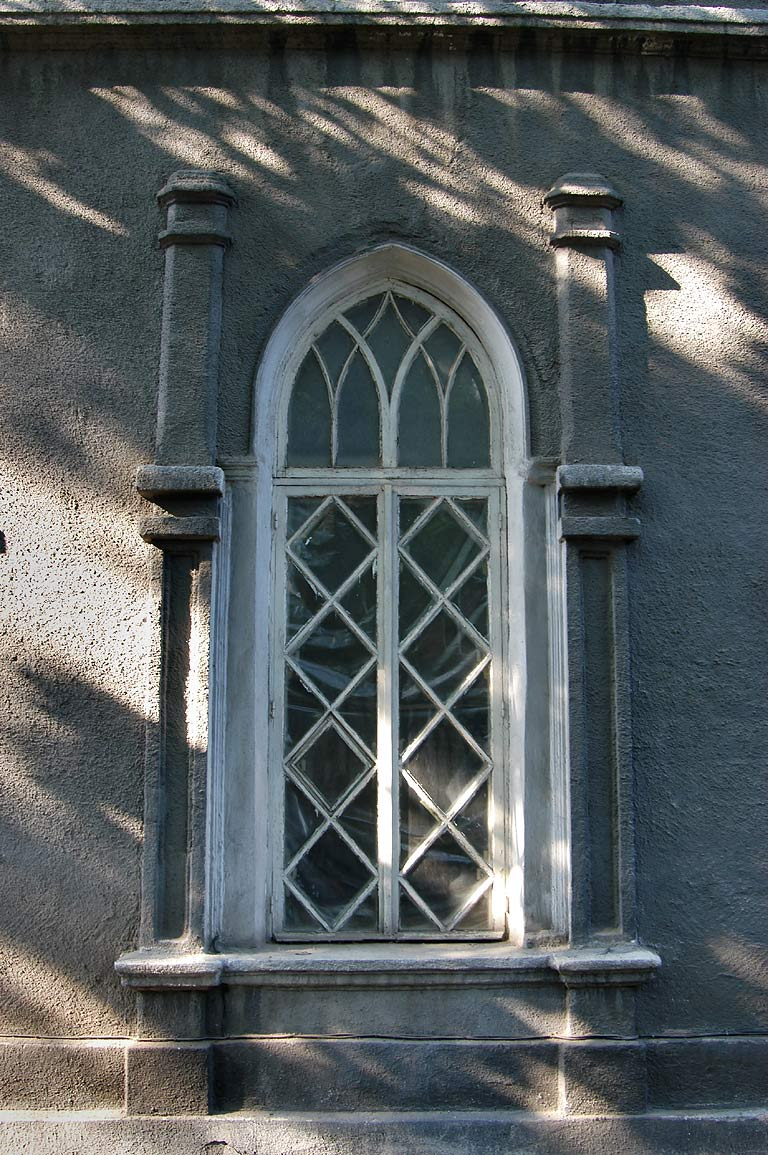 A window of State Archive, former synagogue, at Zhukovskogo St.. Odessa, Ukraine