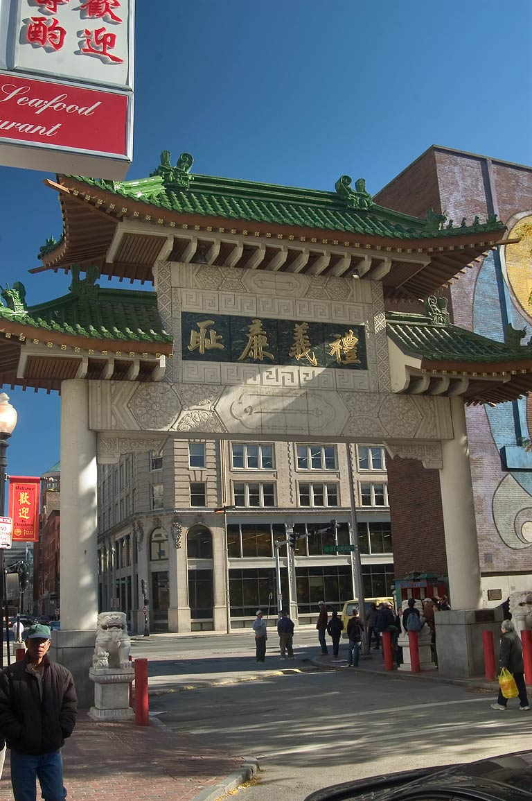 A gate of Chinatown on Beach St.. Boston, Massachusetts