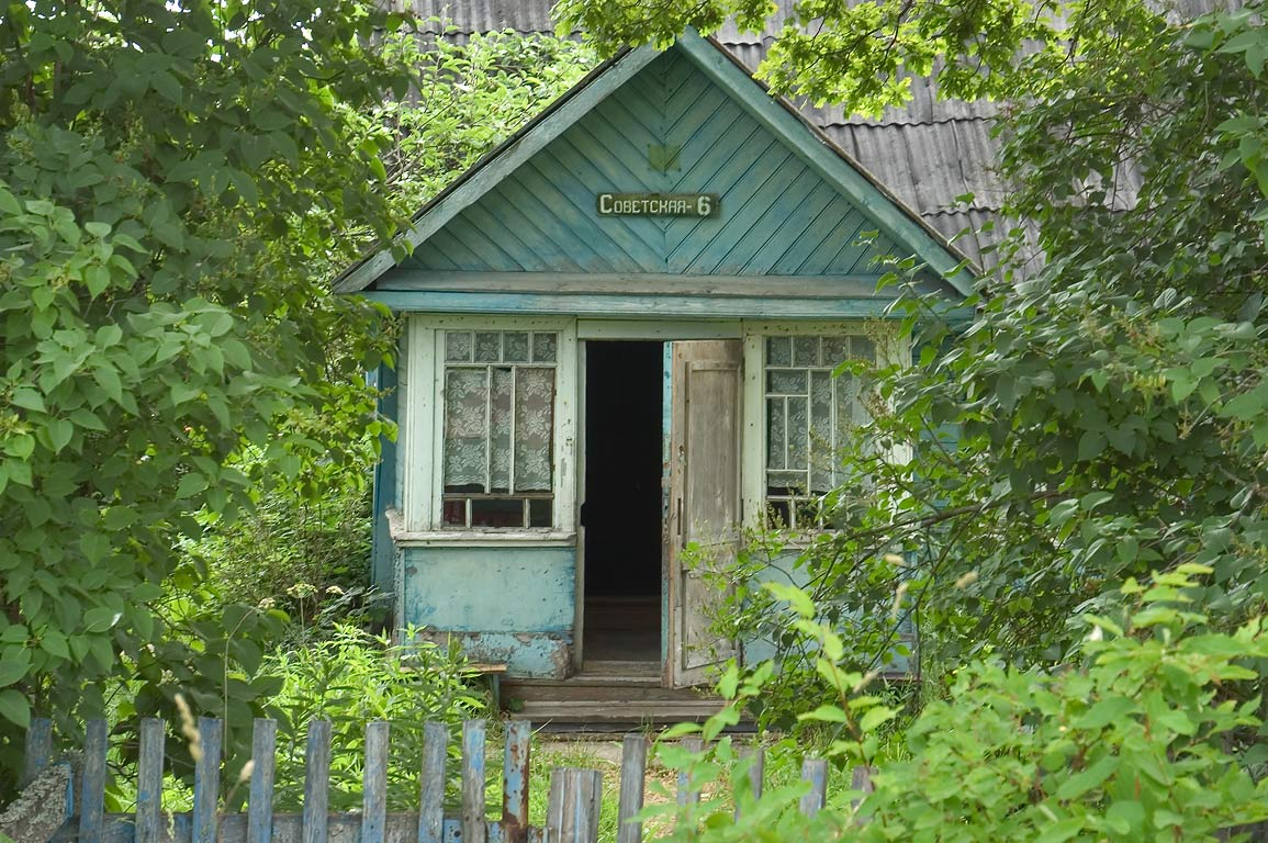 A village house at 6 Sovetskaya (Soviet) Street in Lopuhinka. Leningrad Region, Russia