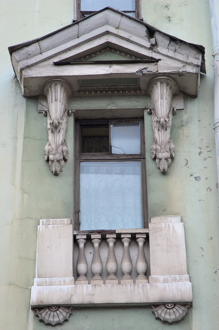 A window of a house on Koniushennaya Street. St.Petersburg, Russia