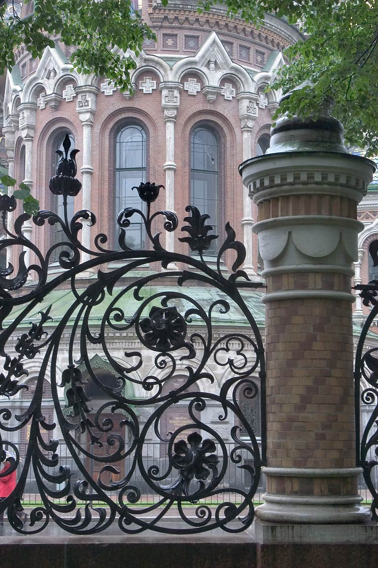 Cast iron fence of Alexander Garden. St.Petersburg, Russia