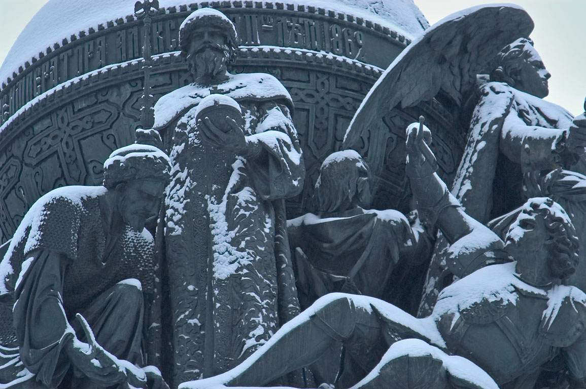 "Thousand years (millenium) of Russia"" monument. Novgorod, Russia"
