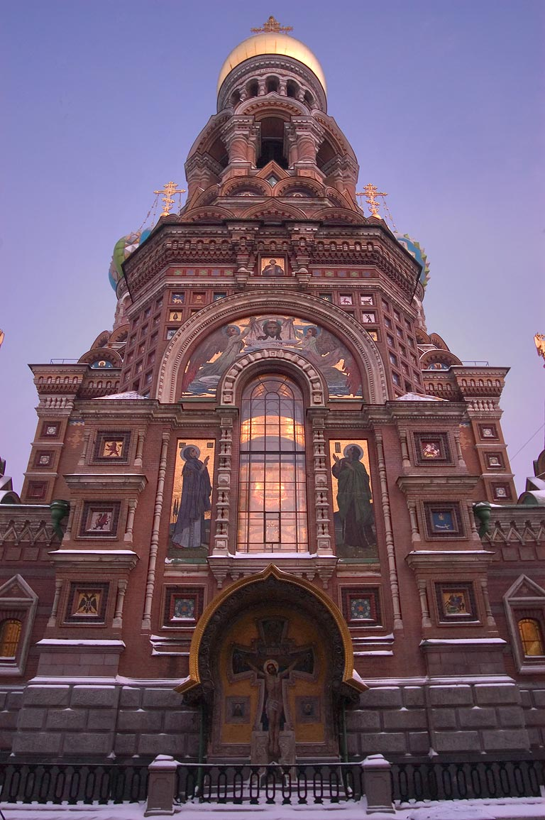 Church of Savior on Blood, view from Griboedov Canal. St.Petersburg, Russia