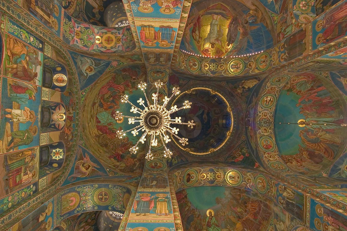 Vaulted ceiling of Church of Savior on Blood. St.Petersburg, Russia