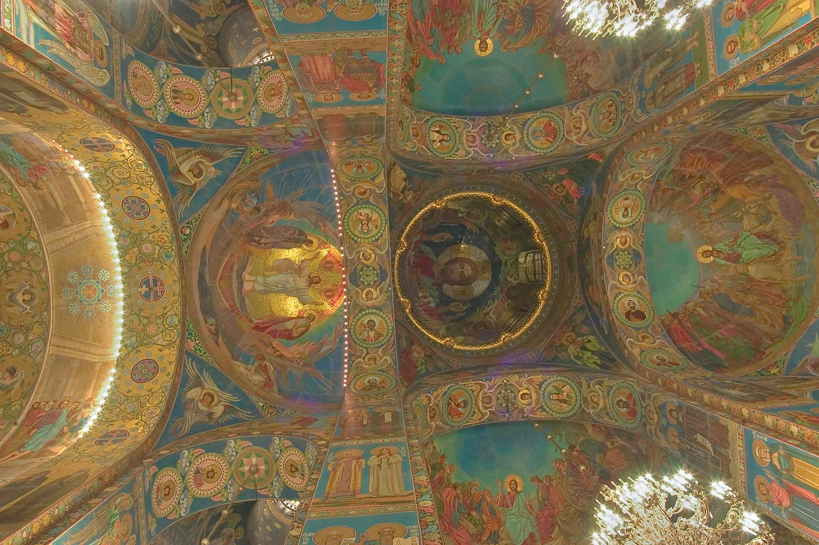 Mosaic ceiling over an altar in Church of Savior on Blood. St.Petersburg, Russia