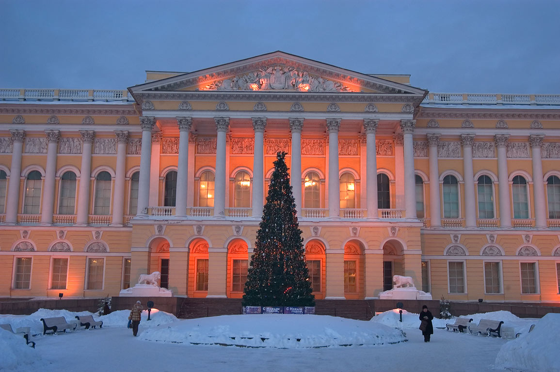 Mikhailovsky Palace (Russian Museum) at evening. St.Petersburg, Russia