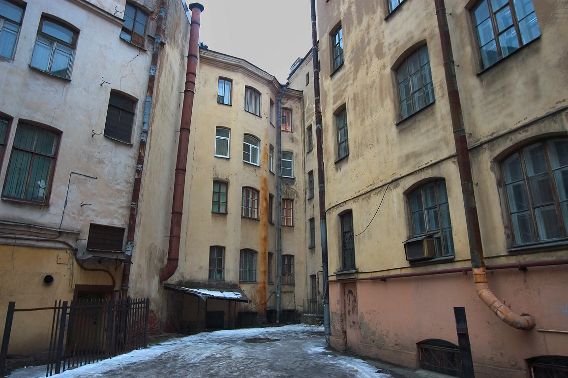 A yard near Fontanka River. St.Petersburg, Russia