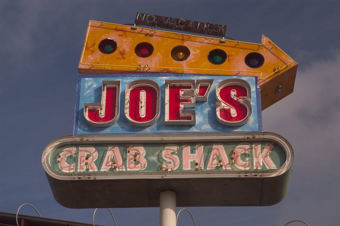 A sign of Joe's seafood restaurant, view from Lakeshore Dr.. New Orleans, Louisiana