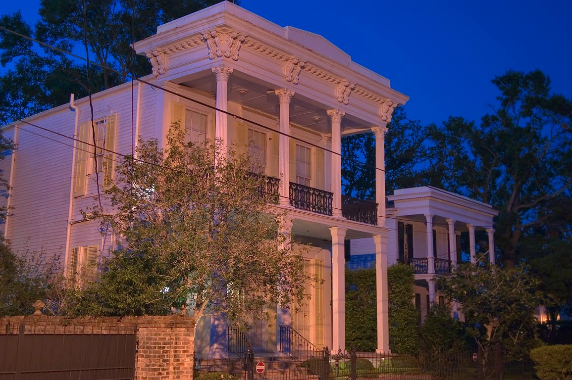 Double gallery houses on Chestnut St. near Sixth...at evening. New Orleans, Louisiana