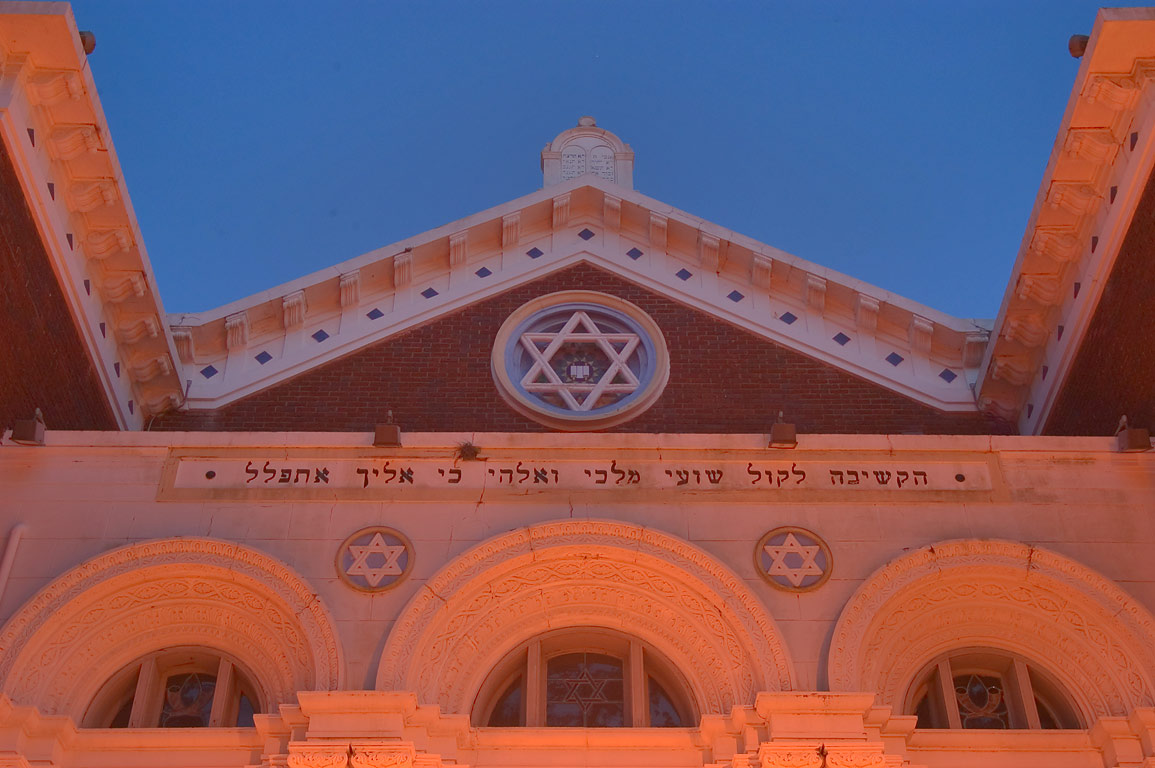 Anshe Sephard (Sfard) synagogue at 2230...Central City. New Orleans, Louisiana