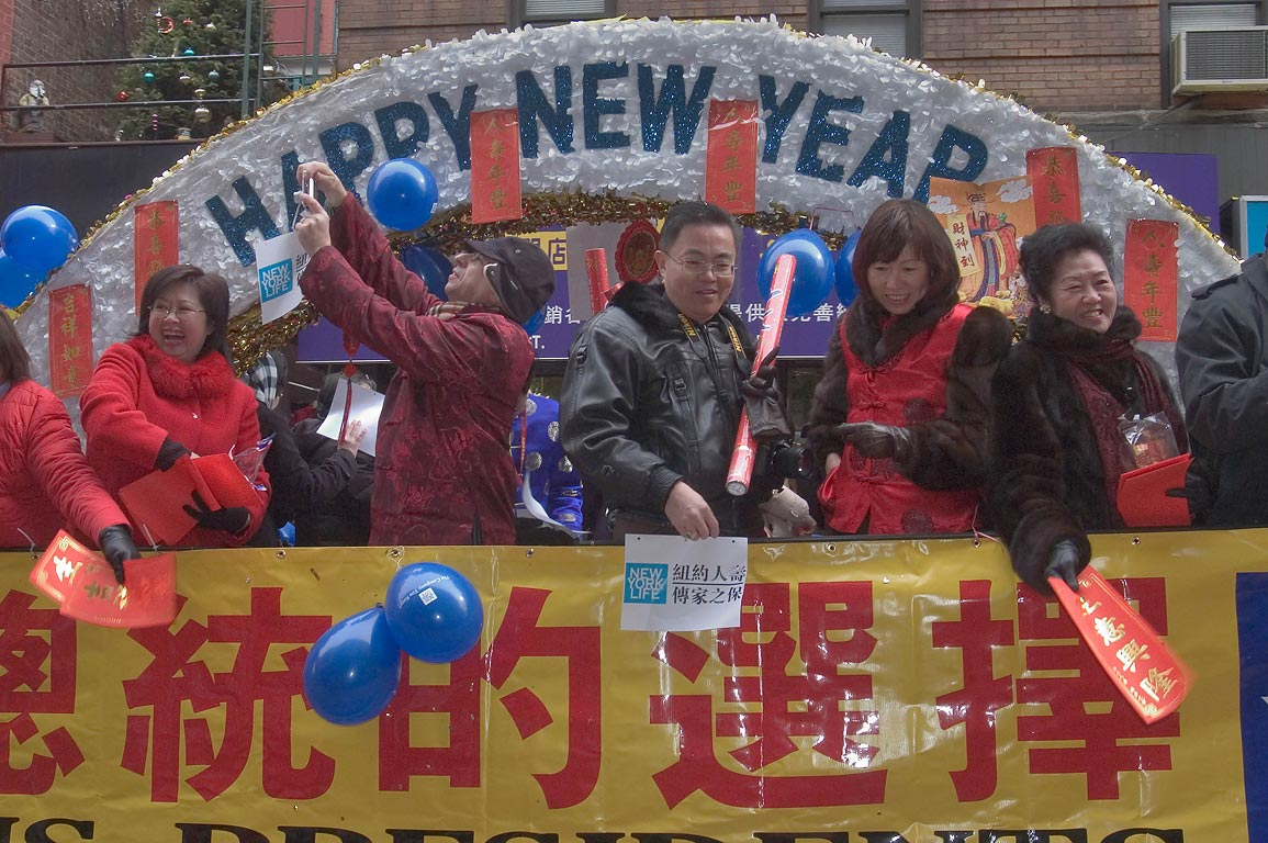 Chinese Lunar New Year Parade on Mott Street in Chinatown. New York City