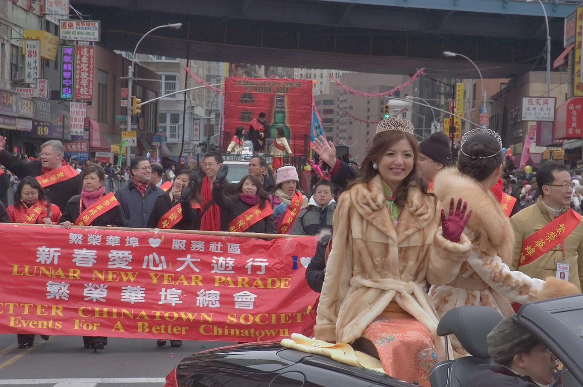 Chinese Lunar New Year Parade on East Broadway Street in Chinatown. New York City