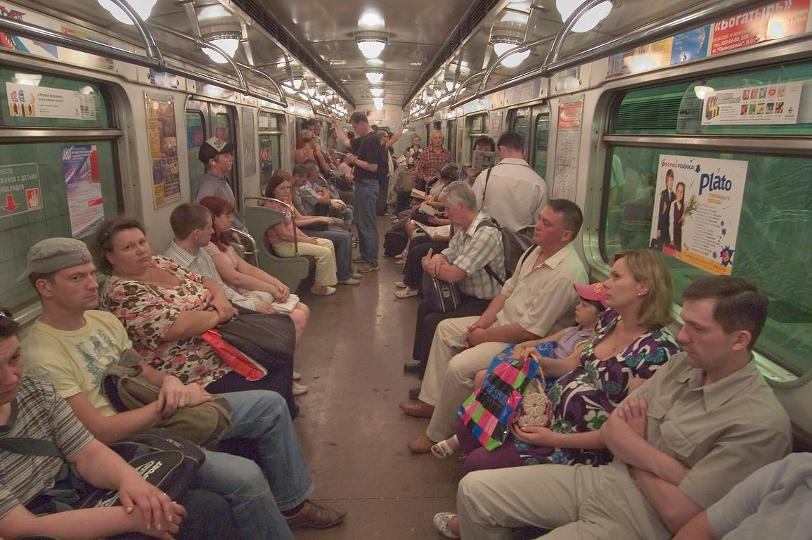 "Passengers in a subway train (""metro""). St.Petersburg, Russia"