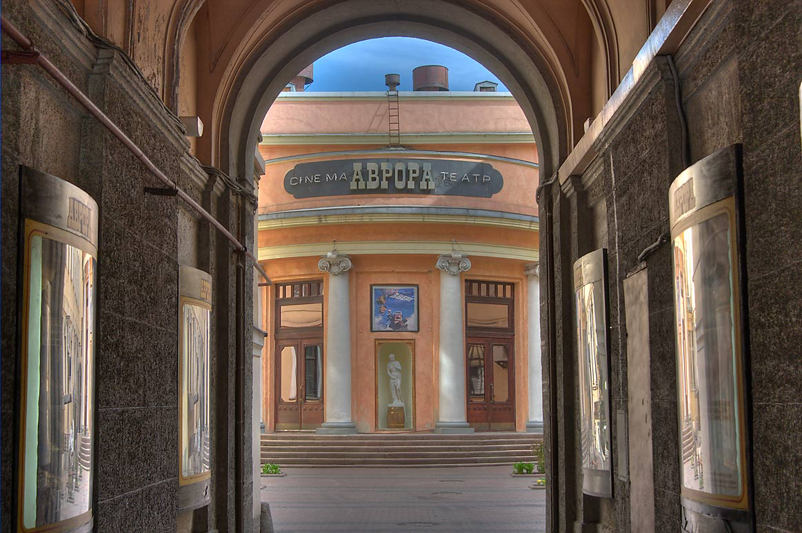 Avrora movie theater at 60 Nevsky Prospect. St.Petersburg, Russia