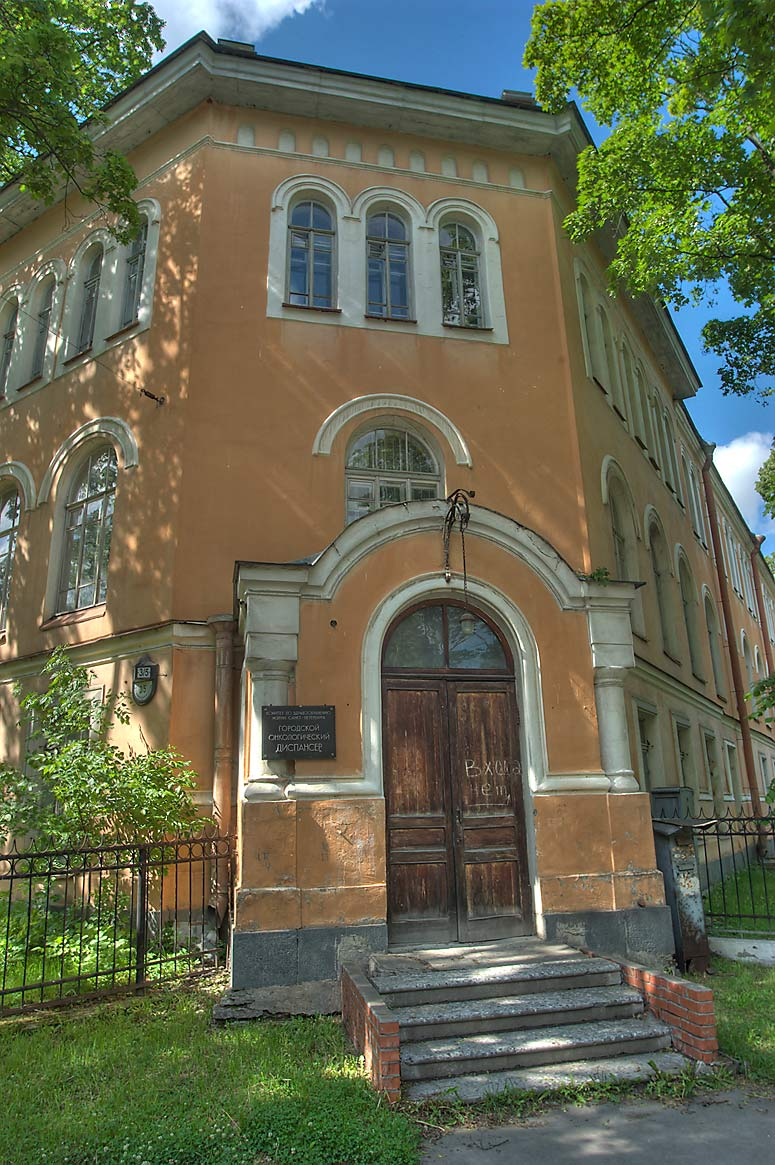 Ananyeva Asylum (1905), now Oncological Hospital...Kamennyi Ostrov. St.Petersburg, Russia