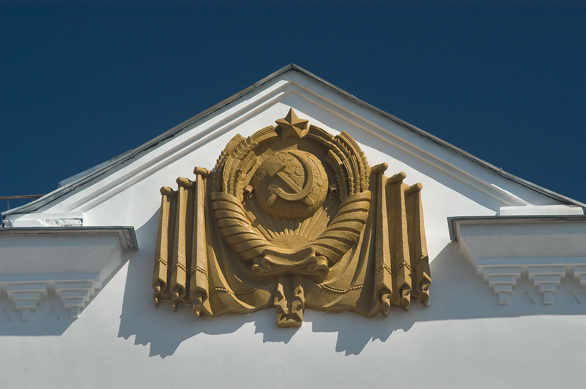 Russian emblem, Hammer and Sickle, signifying...on Novgorod Train Station. Russia