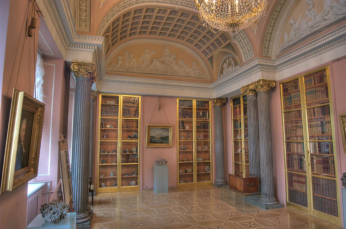 Mineralogical Cabinet of Stroganov Palace. St.Petersburg, Russia