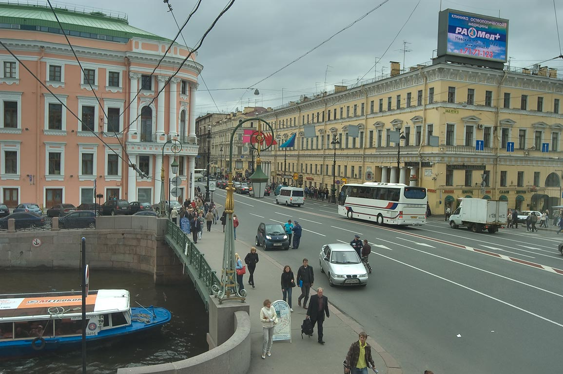 Nevsky Prospect and Moyka River from a window of Stroganov Palace. St.Petersburg, Russia