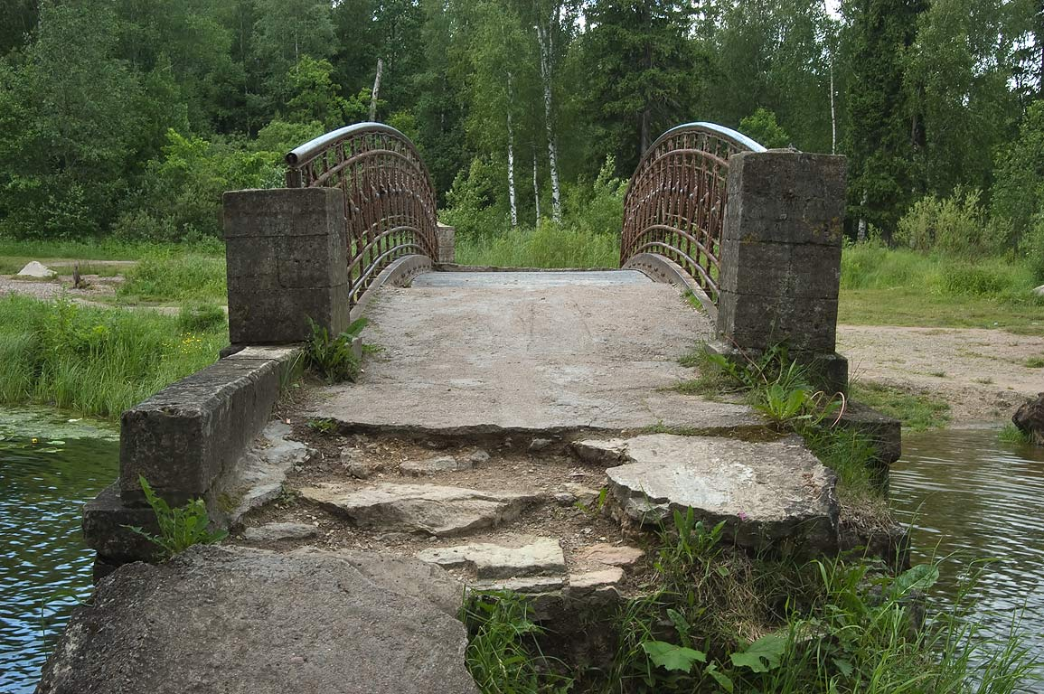 Foot bridge near Sylvia in Gatchina Park. Gatchina, a suburb of St.Petersburg, Russia