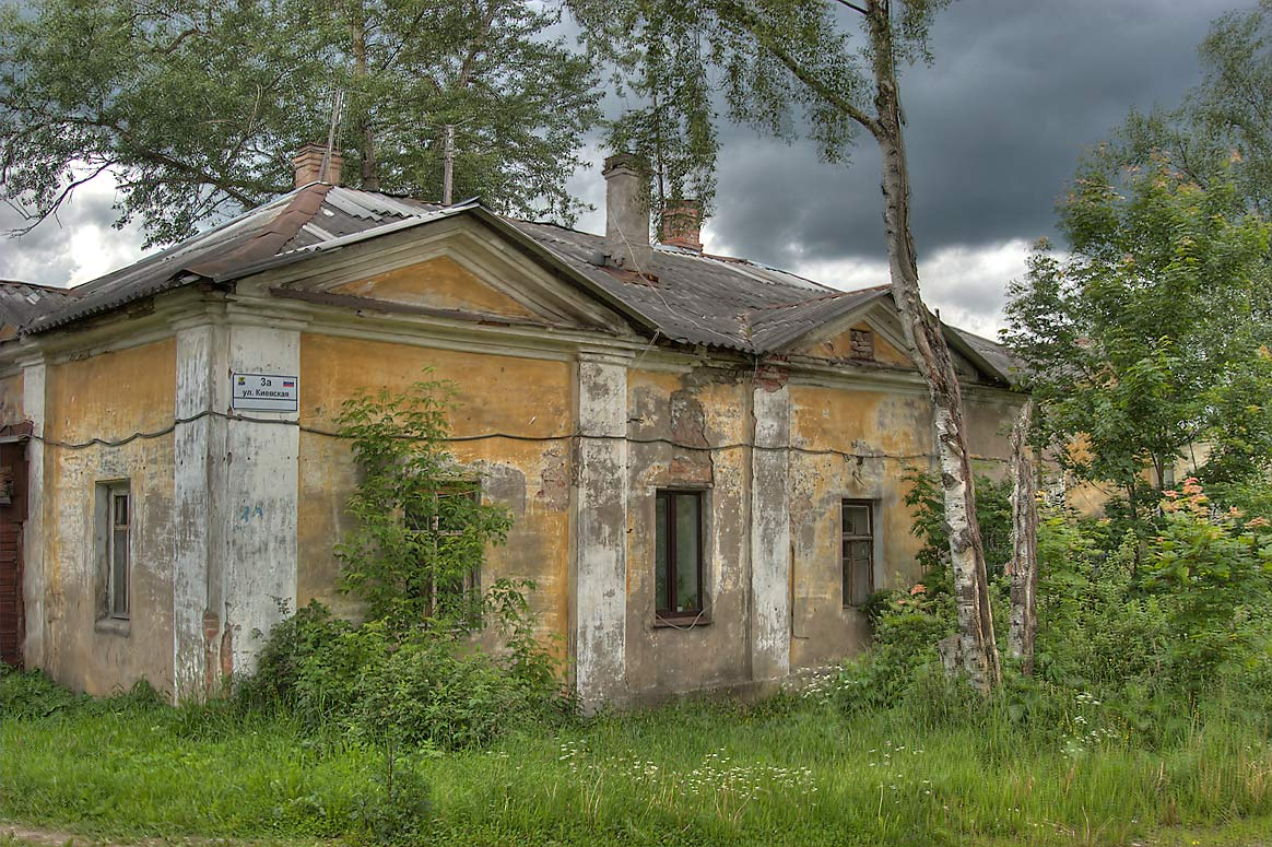 Old house at 3A Kievskaya St.. Gatchina, a suburb of St.Petersburg, Russia
