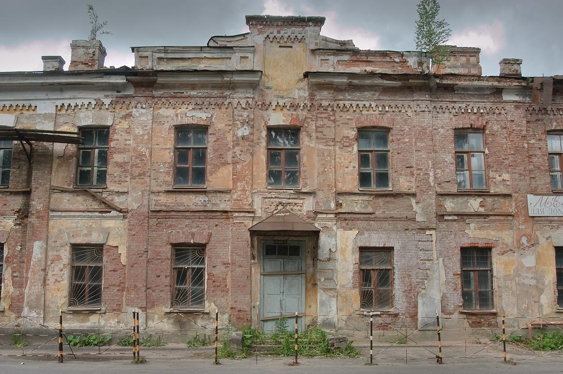 Old hospital near a train station Gatchina...a suburb of St.Petersburg, Russia
