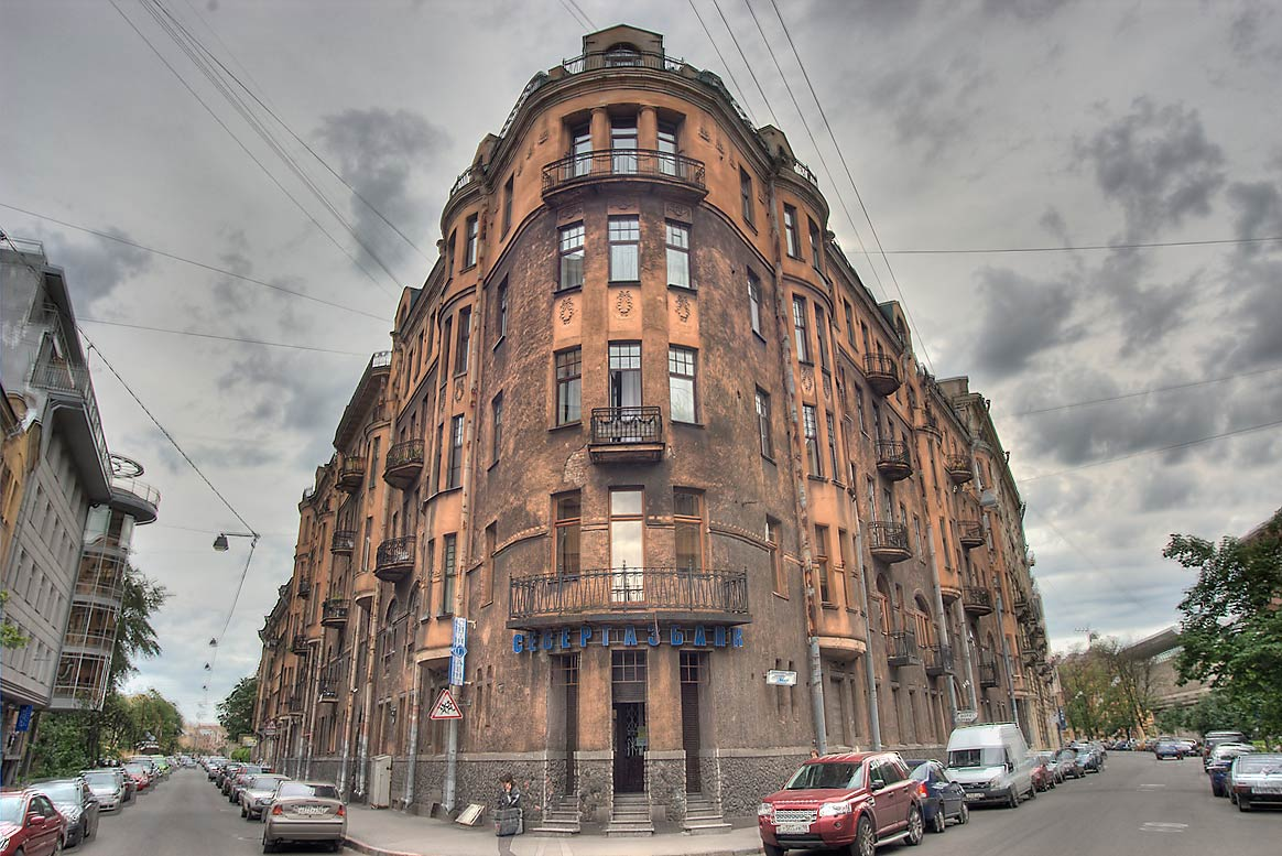 Street corner at 1 Bolshaya Posadskaya St. in...neighborhood. St.Petersburg, Russia