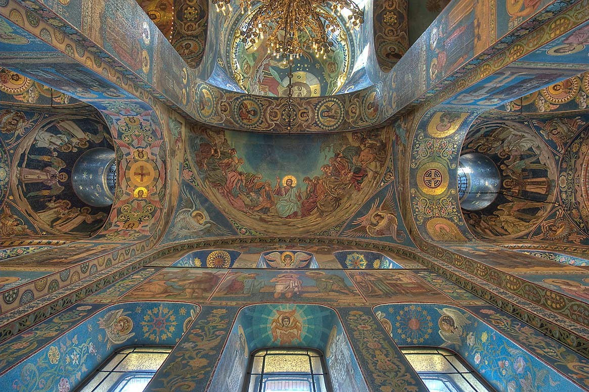 Mosaic on walls of Church of Savior on Blood. St.Petersburg, Russia