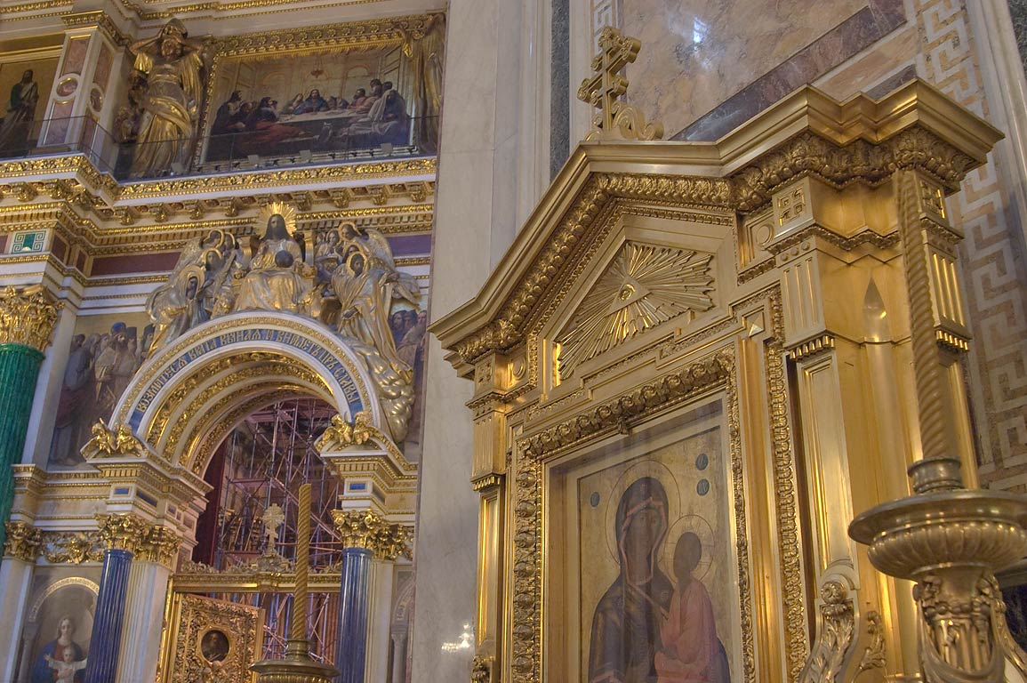 Gilded icon of St.Isaac Cathedral. St.Petersburg, Russia