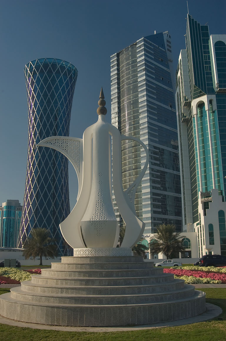 Giant teapot sculpture (dallah, or coffee pot...of West Bay on Corniche. Doha, Qatar