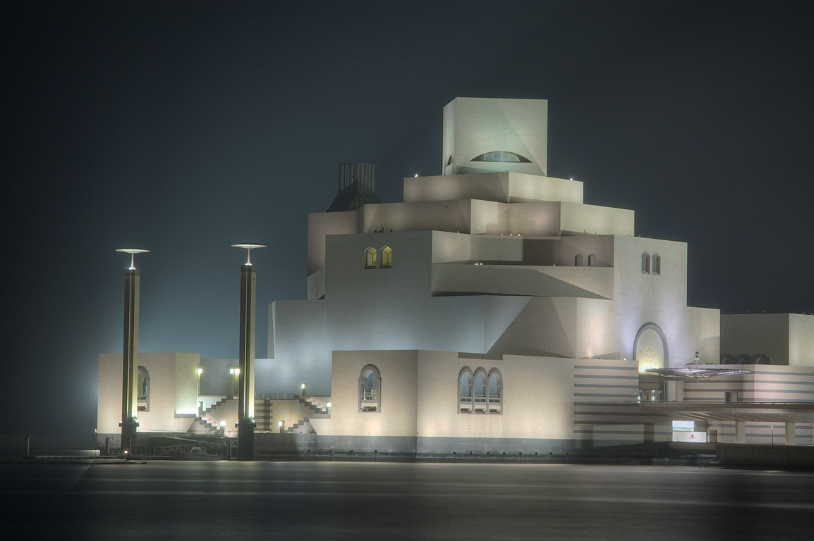 Museum of Islamic Art from Corniche at morning. Doha, Qatar