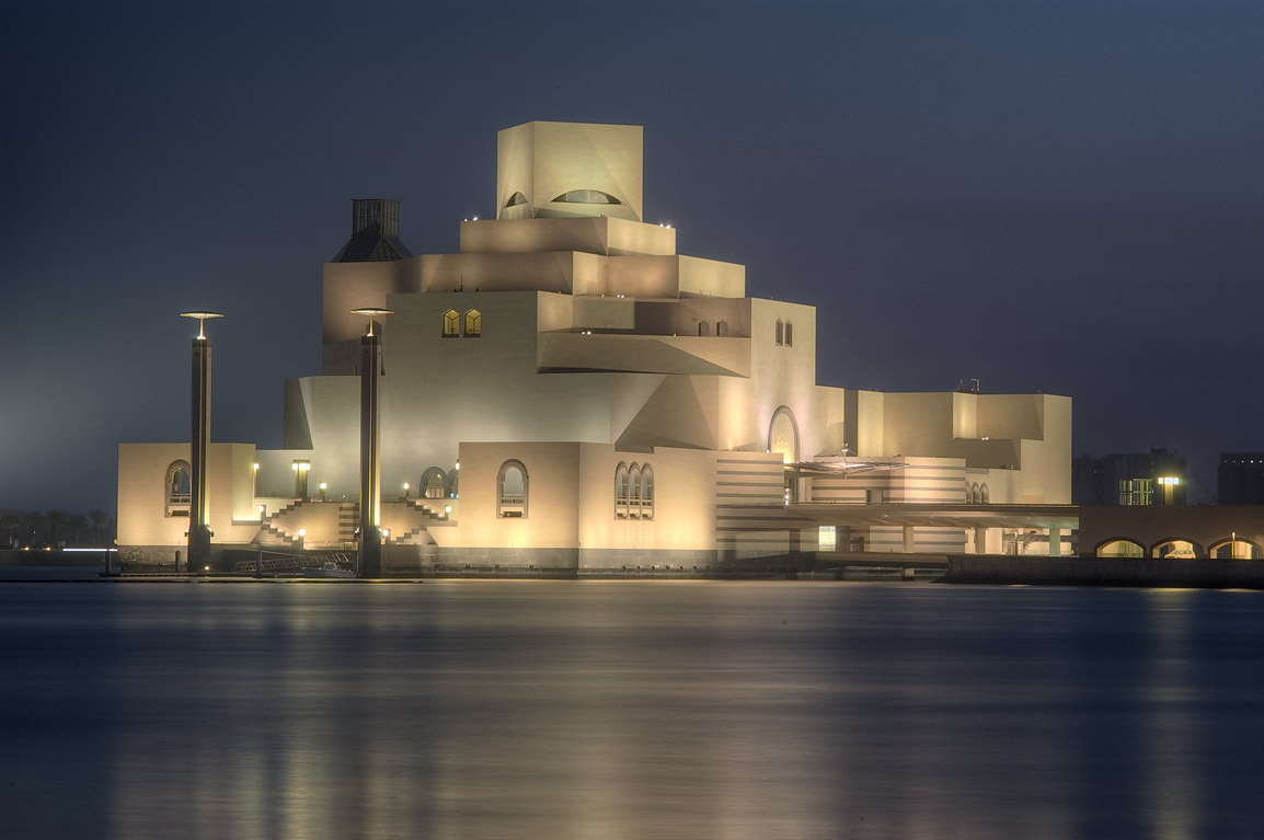 Museum of Islamic Art from Corniche at morning dusk. Doha, Qatar