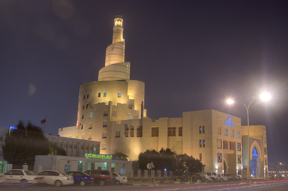 Spiral mosque of the Kassem Darwish Fakhroo Islamic Centre. Doha, Qatar