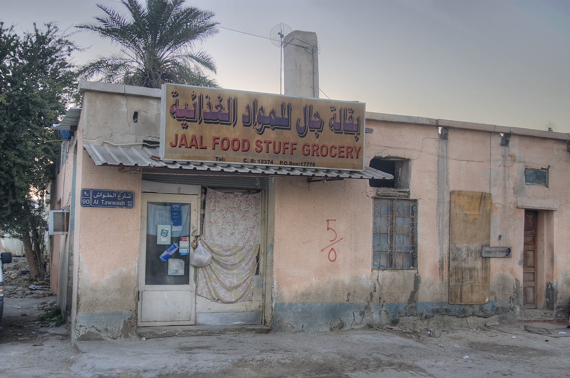 Jaal Food Stuff Grocery at 90 Al Tawwash St. in Al Wakra, south from Doha. Qatar