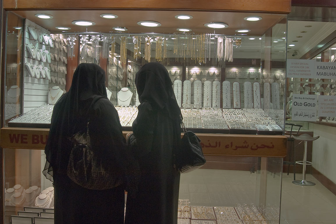 Women shopping in Gold Souq (market). Doha, Qatar