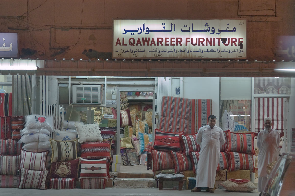 Al Qawareer Furniture Shop in souq area. Doha, Qatar
