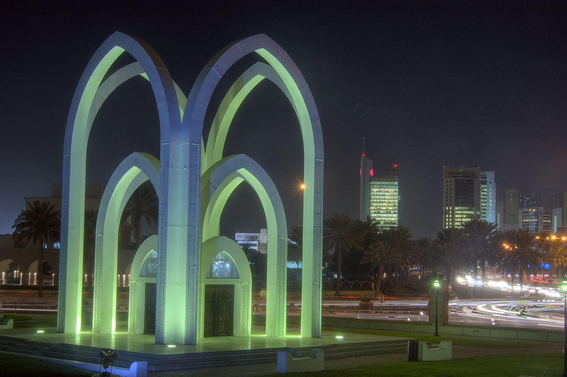 Arched sculpture in Rumeilah Park near Al Bidda Roundabout. Doha, Qatar