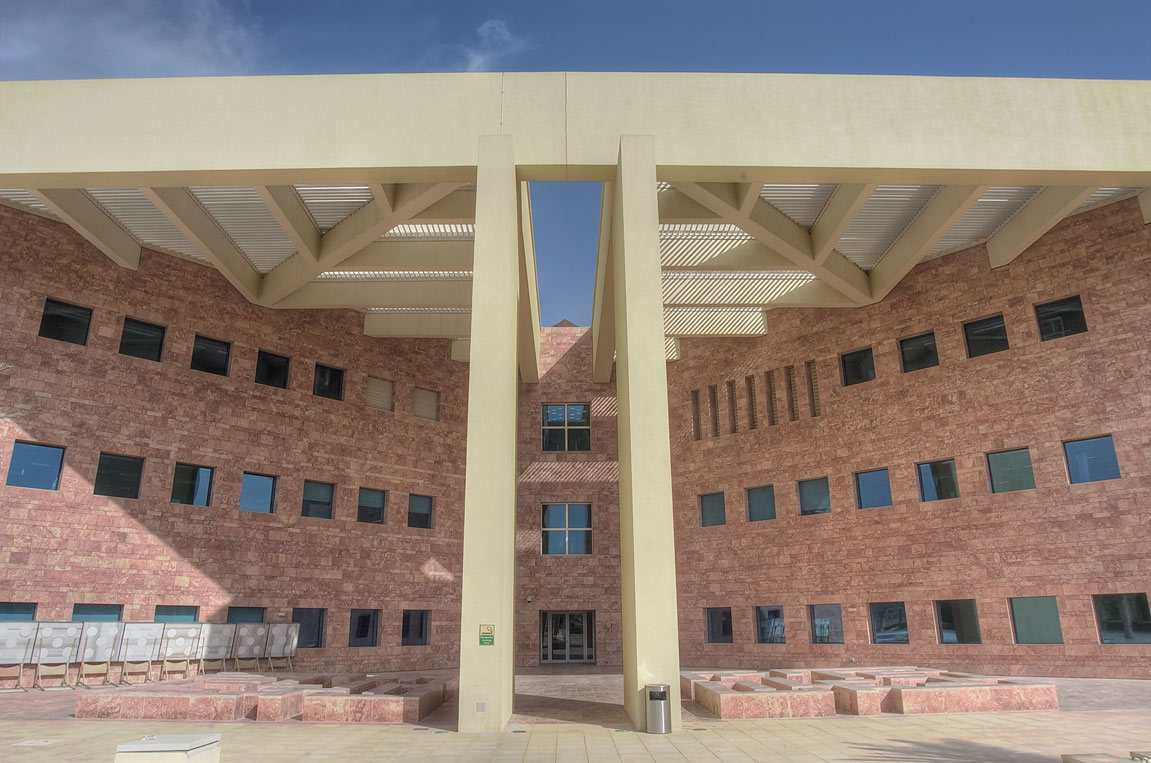 West entrance of TAMUQ research area (Texas A and...in Education City campus. Doha, Qatar
