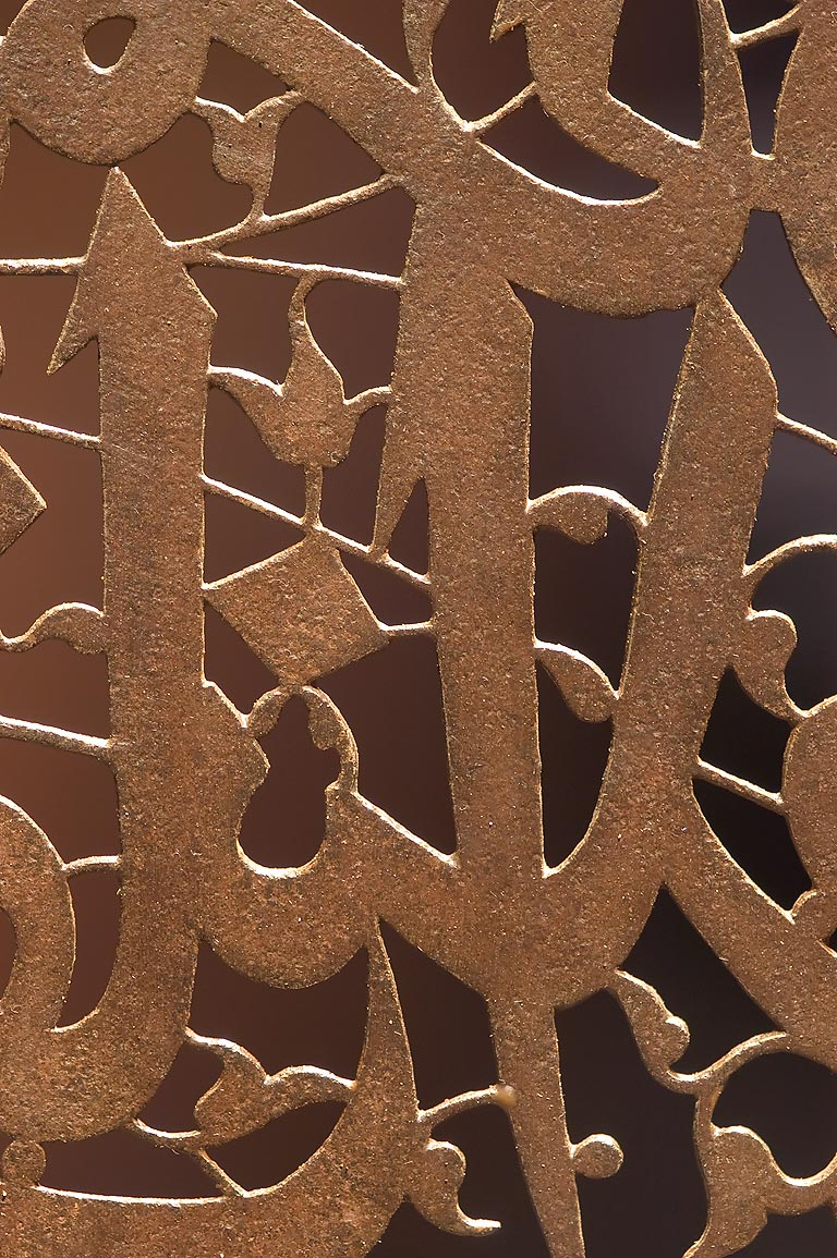 Arabic calligraphy on iron (gate plaque ) on display in Museum of Islamic Art. Doha, Qatar