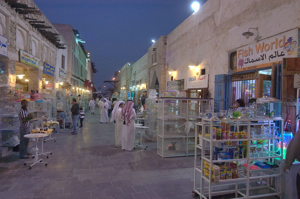 Pet market in Souq Waqif at evening. Doha, Qatar