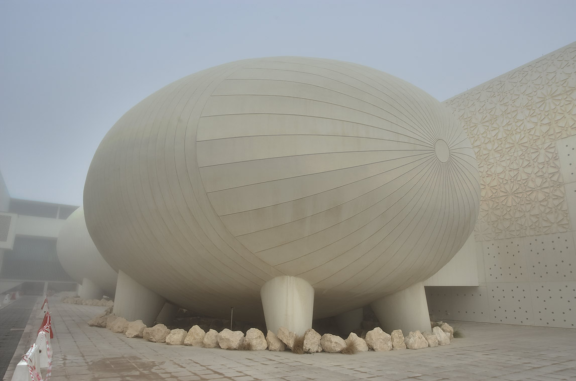 One of two ovoid pigs (used as a lecture hall) of...in Education City campus. Doha, Qatar