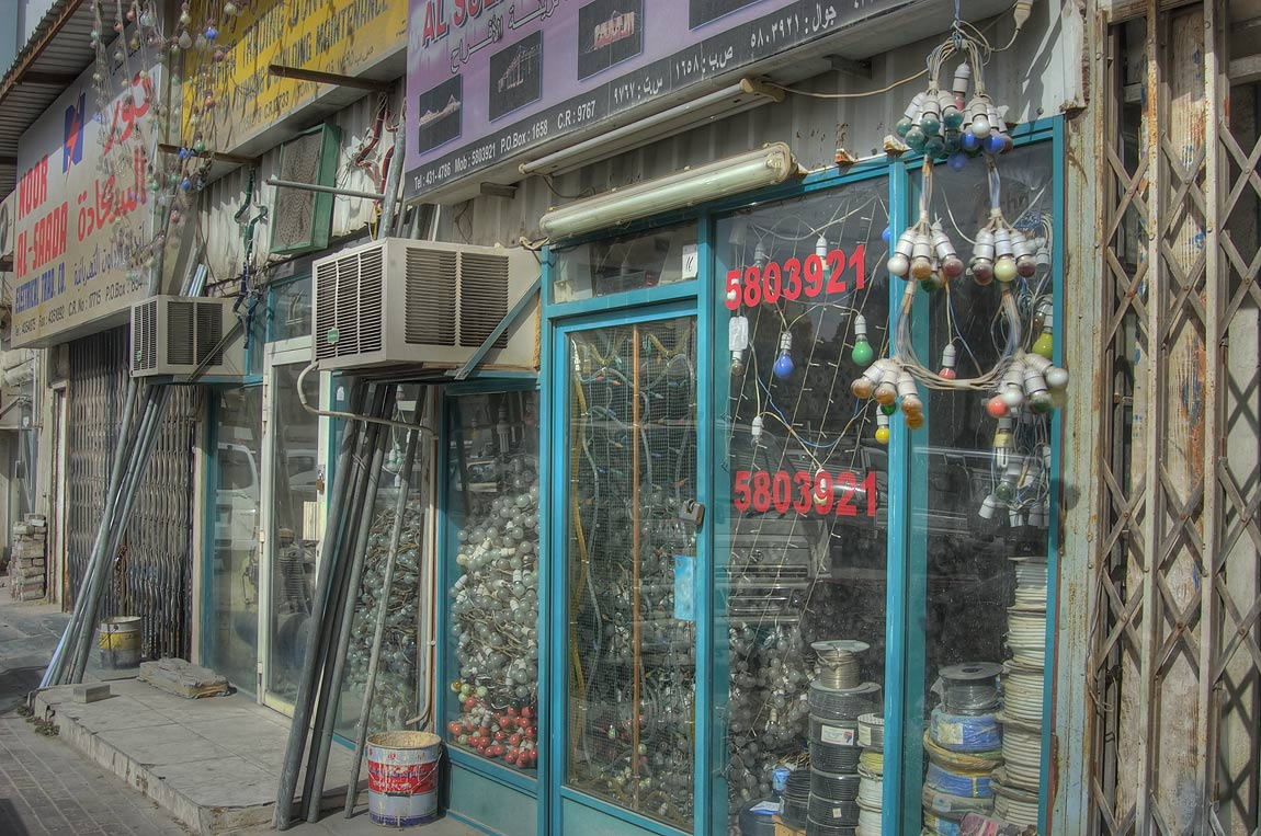 Electric shop half filled by electric bulbs on Al Najada St.. Doha, Qatar