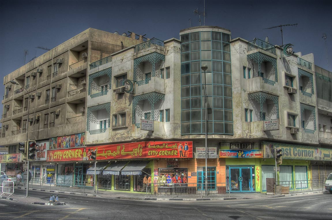 City Corner shops at Wadi Musheirib and Abdullah Bin Thani streets. Doha, Qatar