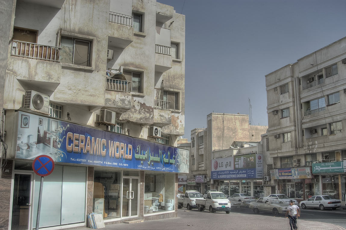Ceramic World Supermarket at Al Asmakh St.. Doha, Qatar