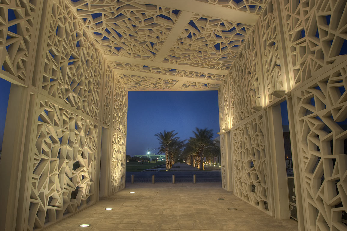 Passage of Ceremonial Court in Education City campus at evening. Doha, Qatar