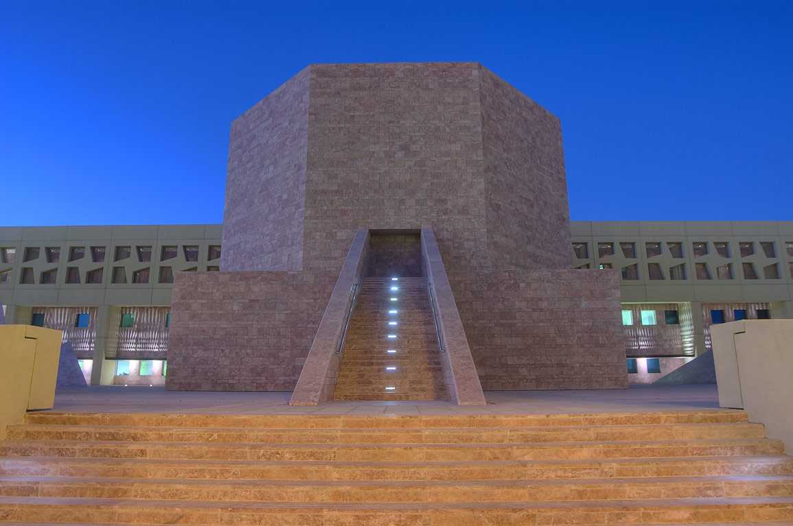 TAMUQ Main Lecture Hall 238 (Texas A&M University...City campus at evening. Doha, Qatar