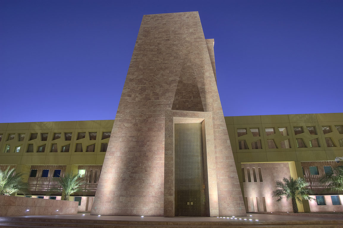 Main entrance (from east) of TAMUQ (Texas A&M...City campus at evening. Doha, Qatar