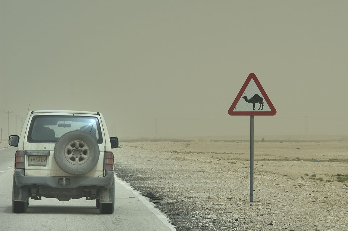 Road south-west from Al Wakra at the beginning of dust storm. Qatar